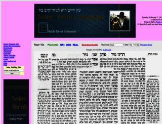 dafyomi.org screenshot