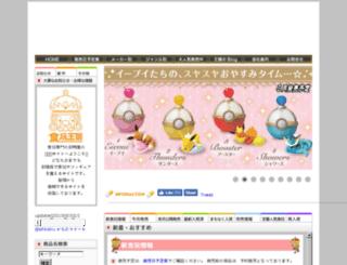 dagashi-ohkoku.com screenshot