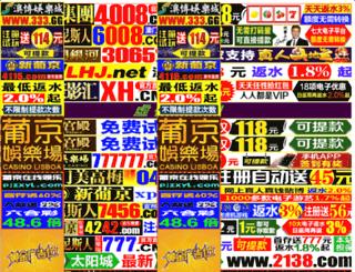 dagongbbs.com screenshot