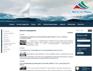 dagparus.ru screenshot