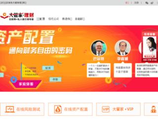daguanjia018.com screenshot