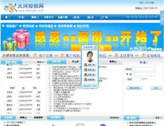 dahedx.com screenshot