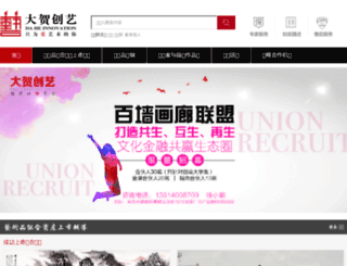 dahepm.com screenshot