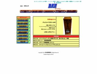 dahhism.main.jp screenshot