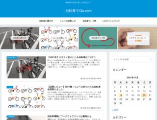 dahondego.com screenshot