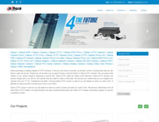 dahua.co.in screenshot