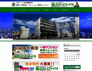 dai-man.net screenshot