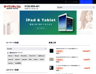 dai-one.jp screenshot
