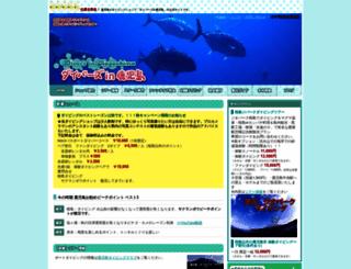 daibazuinkagoshima.fc2web.com screenshot