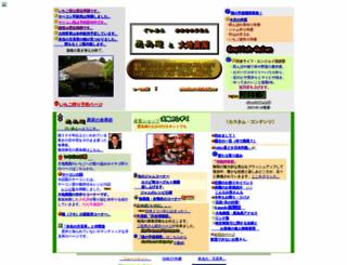 daichi.nu screenshot