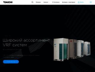 daichi.ru screenshot