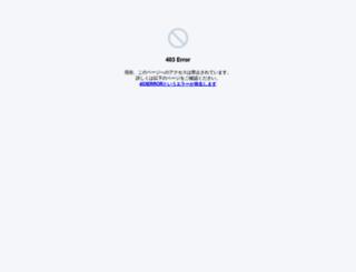 daihachi.sub.jp screenshot