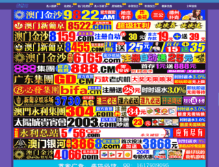 daihan-anchors.com screenshot