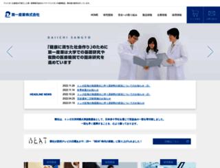 daiichi-sangyo.com screenshot