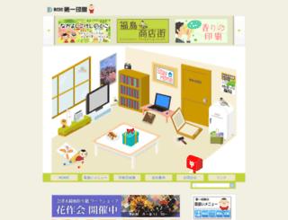 daiichiinsatsu.co.jp screenshot