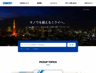 daiken.jp screenshot