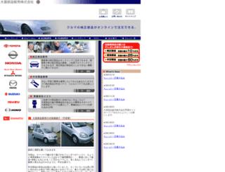 daikibuhin.co.jp screenshot