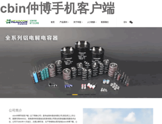 daikin-dis.com screenshot