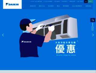 daikin.com.hk screenshot