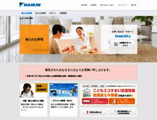 daikinaircon.com screenshot