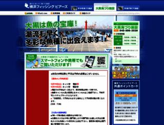 daikoku.yokohama-fishingpiers.jp screenshot
