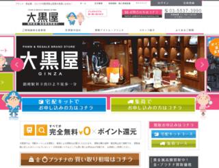 daikokuya-hannou.com screenshot