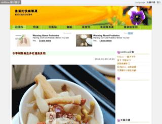 daillu2.nidbox.com screenshot