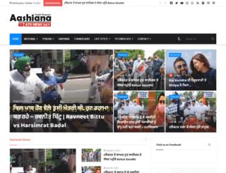 dailyaashiana.com screenshot