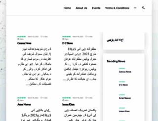 dailyadalat.com screenshot