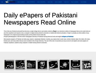 dailyausaf.epapers.pk screenshot
