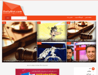 dailybist.com screenshot