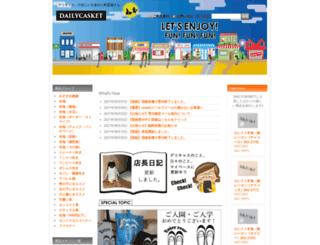 dailycasket.com screenshot