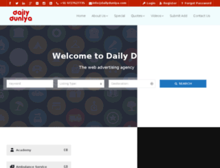 dailyduniya.com screenshot
