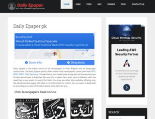 dailyepaper.pk screenshot
