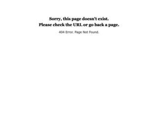 dailyjang.epapers.pk screenshot