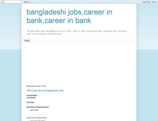 dailyjobs-bd.blogspot.com screenshot