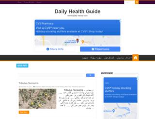 dailyjobz.com screenshot