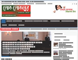 dailyloklokantor.com screenshot