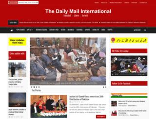 dailymailnews.com screenshot