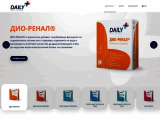 dailyplus.bg screenshot