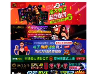 dailypresta.com screenshot