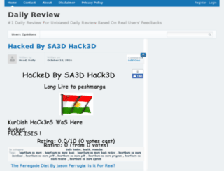 dailyreviewpro.com screenshot