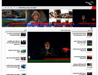 dailyshahadat.com screenshot