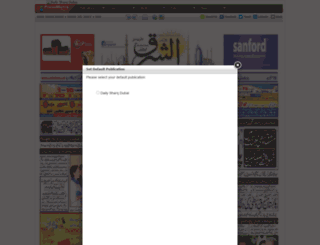dailysharq.com screenshot