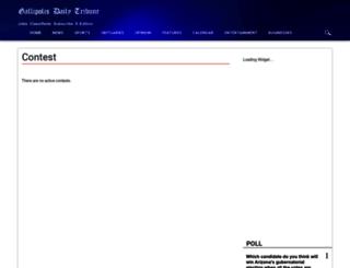dailytribune.upickem.net screenshot