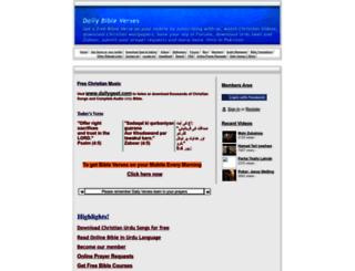 dailyverses.webs.com screenshot