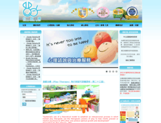 dailyweb.hk screenshot