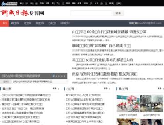 dailyzk.lcxw.cn screenshot