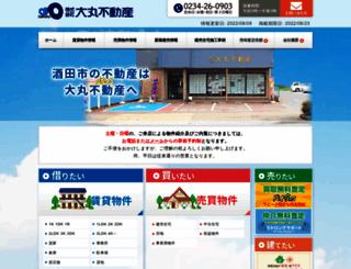 daimarufudousan.jp screenshot