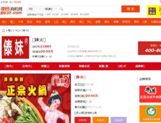 daimei.dv37.com screenshot
